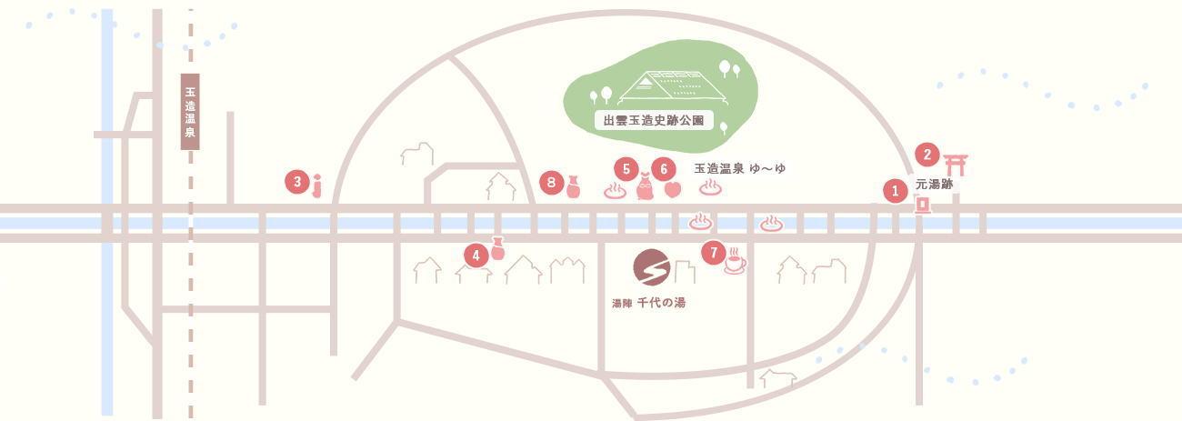 周辺観光情報 マップ